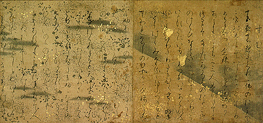Two of the original pages of Genji Monogatari.